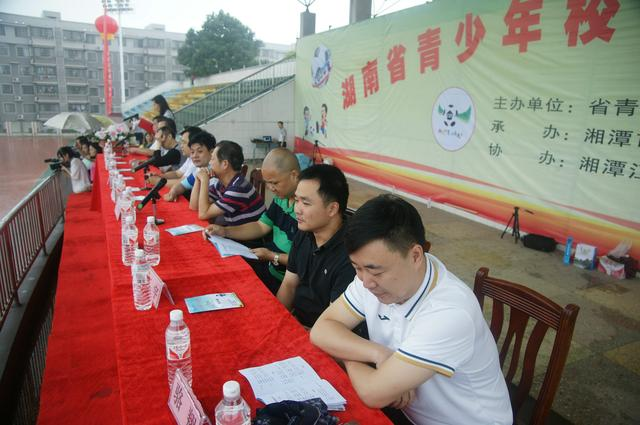 湖南省第二届校园足球夏令营活动顺利闭营
