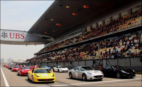 f1上海大奖赛拉开战幕,法拉利中国车主齐聚上海,与法拉利车队高清图片