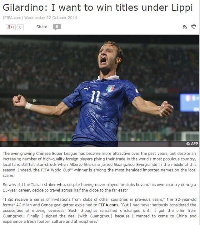 FIFA访吉拉:海外踢球只因恒大 加冕4冠无悬念