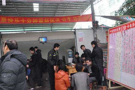 警方端掉1个以广西福彩快乐十分名义设赌窝点
