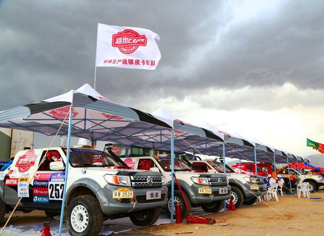 郑州日产锐骐皮卡车队参加t2量产组比赛的五台赛车分别为:251高清图片