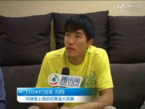 视频:腾讯专访刘翔 自言前三栏仍存在问题