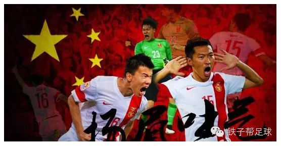 足坛春晚节目单惊艳曝光 中国男足压轴