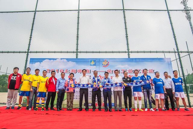 申鑫打造社区足球联赛 高层:和俱乐部齐成长