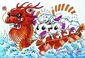 漫画亚运:乐羊羊们滑龙舟