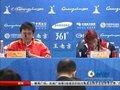 视频:打破中国游泳56年等待 男子接力终夺冠