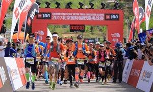 北京国际越野挑战赛开跑 选手兴奋高呼