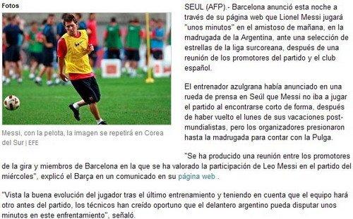 阿根廷确认梅西将战爱尔兰 8天战3场累坏巨星