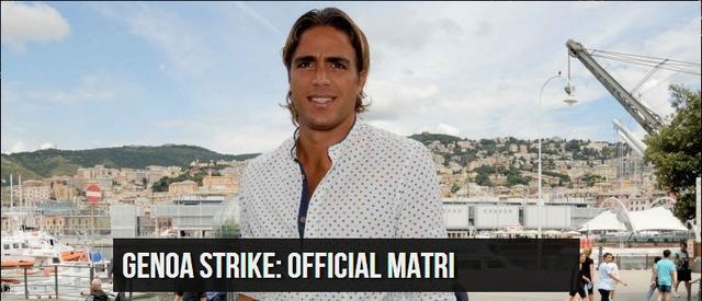 锋霸离队米兰再减员  马特里租借加盟热那亚