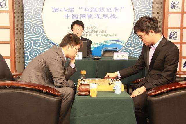 龙星杯-柯洁完胜杨鼎新 将与李钦诚三番棋争冠