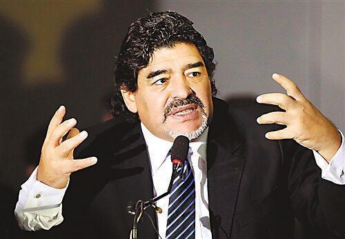 马拉多纳:或任FIFA副主席 爆普拉蒂尼一丑闻