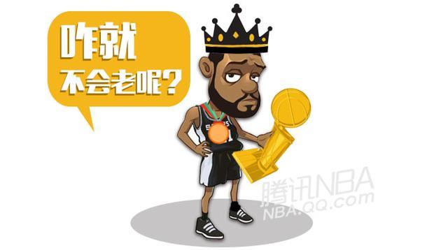 NBA指数:超神一季!科比组团开黑干趴老干部
