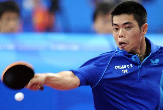 匈牙利乒乓球公开赛落幕 庄智渊获男单冠军