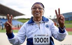 101岁奶奶跑百米!1分14秒完赛挂金牌