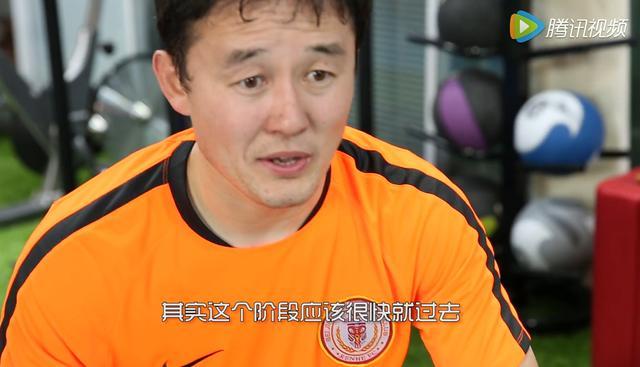 孙继海:世界杯诈伤是谣言 中国足球观念落后