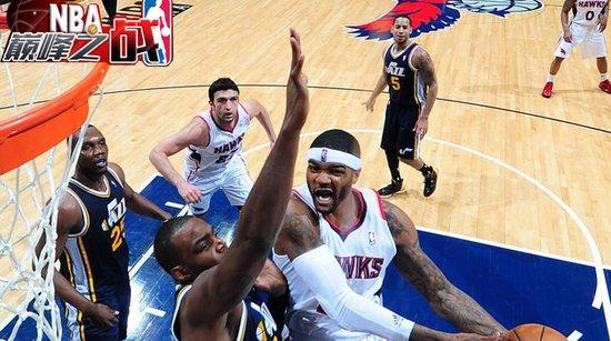 NBA巅峰战之老鹰 狂战4加时死磕到底险胜爵士