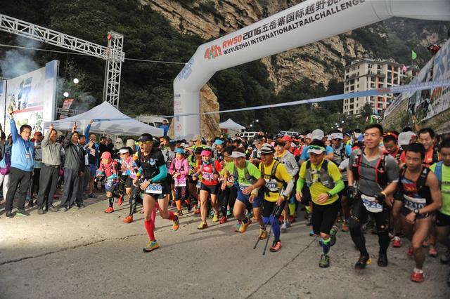 五岳寨越野挑战赛鸣枪 游培泉和郝双燕获冠军