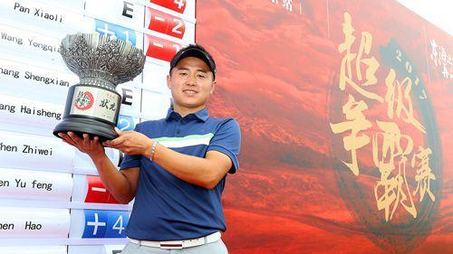 高尔夫超级争霸赛上海站冠军落幕 张常垒夺冠