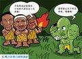 漫画:新老三巨头狭路相逢 皇帝拒绝重蹈覆辙
