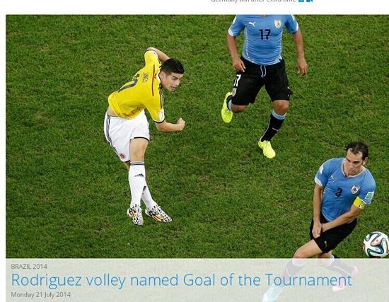 FIFA官方公布世界杯最佳进球 J罗凌空斩当选