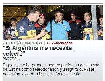 里克尔梅:梅西不是替罪羊 期待重返阿根廷队