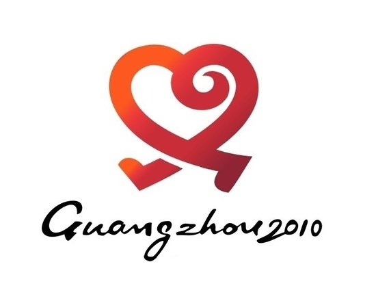 广州亚运会志愿者标识