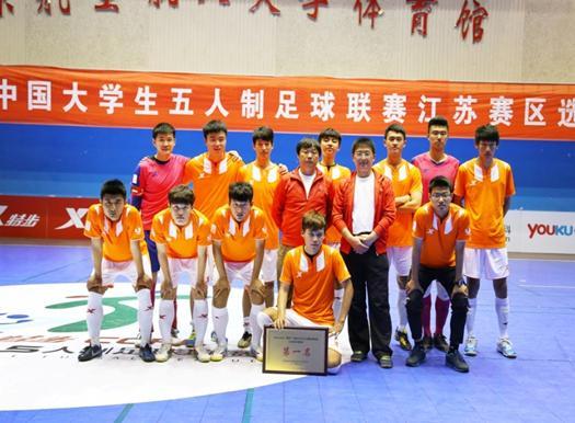 大五联赛江苏赛区 南京大学大胜卫冕赛区冠军
