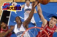 NBA30大绝技之防守:霍华德3连庄成历史第1人