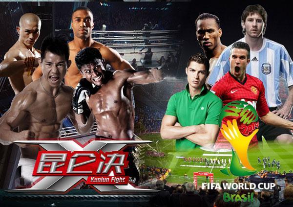 6月体育季!当昆仑决盛宴邂逅世界杯足球狂欢