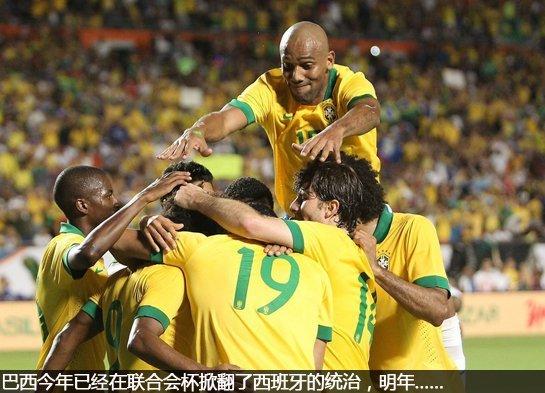 世界杯最大热门巴西队