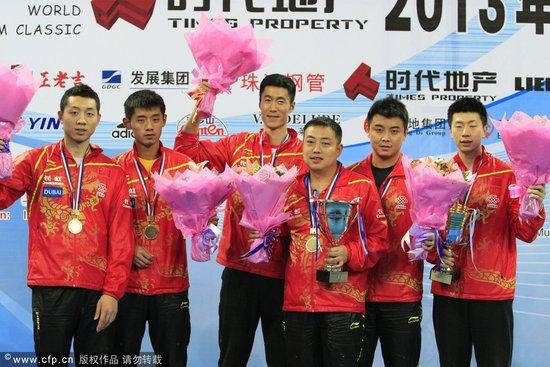 世界杯-男团3-1中华台北五连冠 张继科爆冷负