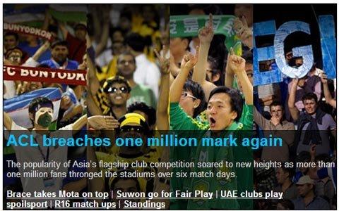 亚冠小组赛球市超百万 工体观众创第六轮之最