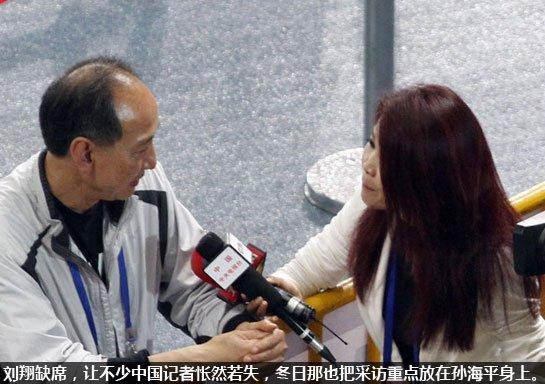 【深度】没刘翔,中国田径兴奋不起来