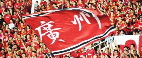 国足最后俩主场有望定在广州 银狐偏爱羊城?