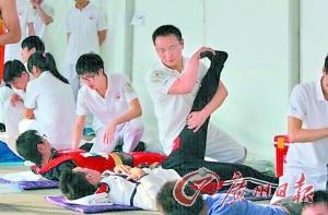 广马即将开跑 史上最强医疗保障为跑者保驾护航