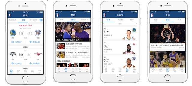 关于手机的最新资讯_掌握最新资讯 nba和腾讯推出首个中国官方应用