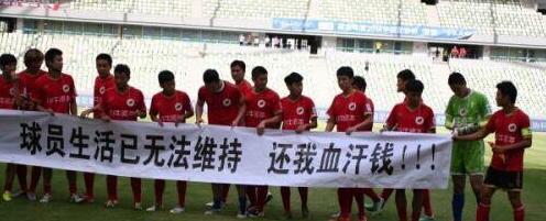 中超2人年薪超梅罗 外国球员:梦想去中国赚钱