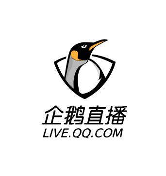 企鹅直播多元化业务布局 掘金