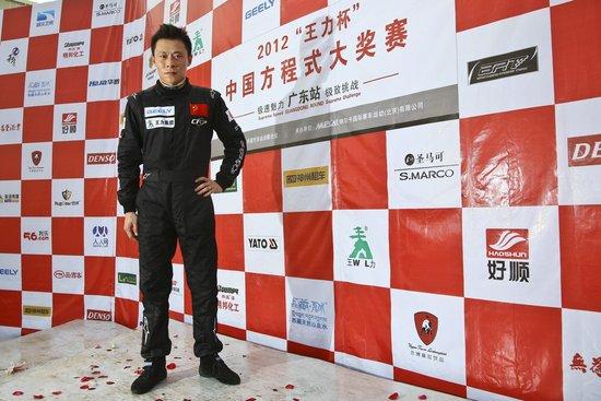 CFGP田利英首次参赛斩获亚军 目标进军国际赛