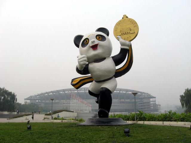 """北京亚运会吉祥物""""盼盼""""原型 大熊猫""""巴斯""""离世"""