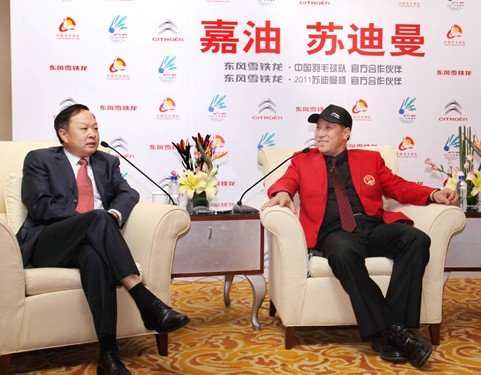 魏文清:东风雪铁龙结缘羽球 是营销更是责任