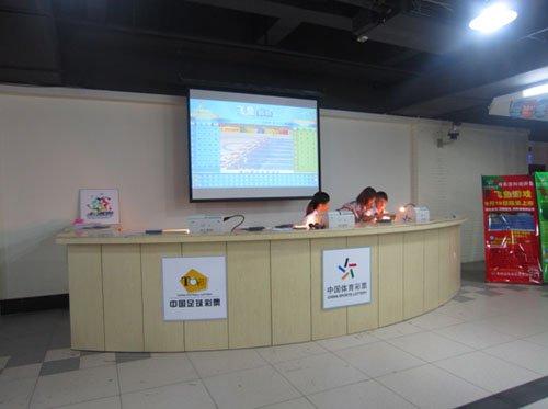 媒体记者体验海南国际旅游岛体彩飞鱼游戏