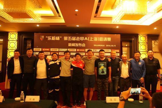 第5届老甲A上海开战 亚美娱乐成官方合作伙伴