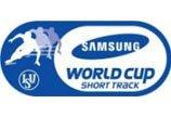 12-13赛季短道世界杯