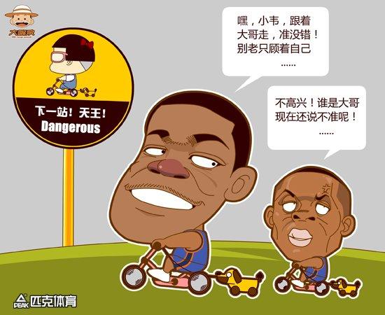 画说NBA之雷霆队赛季前瞻:下一站天王