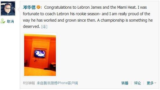 邓华德:恭喜詹姆斯夺冠 很荣幸做过他的教练