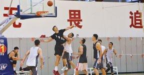 山东男篮备战新赛季