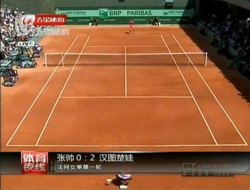 http://sports.qq.com/a/20110524/000206.htm