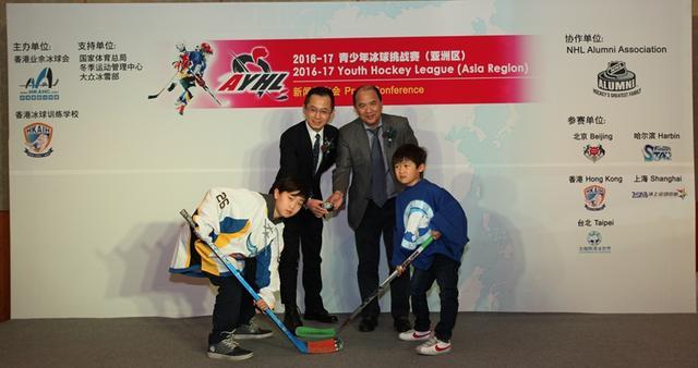 2016青少年冰球挑战赛开球 NHL球星亲临指导