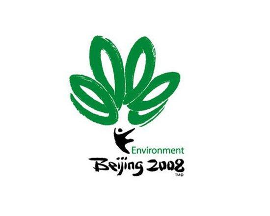 北京2008奥运会环境标志